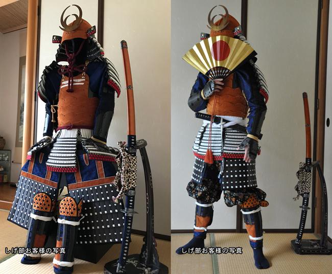 自分で作る女性甲冑